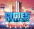 cities skylines torrentle indir
